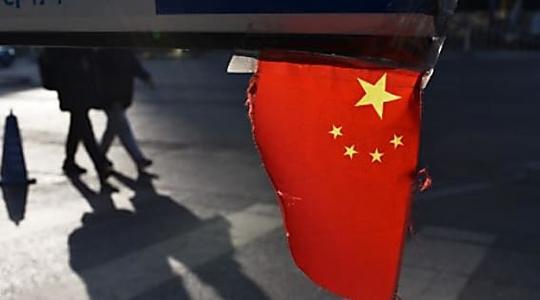 Rôle eschatologique du DRAGON(Chine) EyJpdSI6IjAzNjdkZmQyMzlkMDBjOTQxNjc5NzU4MzkwMDA0NDk0NGE5MWEwYzFlYjhkNGI3NjljNWVhNzA5NGNmZTNiOGEiLCJ3IjozNjAsImgiOjIwMCwiZCI6MS41LCJjcyI6MCwiZiI6MH0