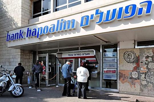 בנק ישראל אישר: משכנתא שנייה לבעלי נכס