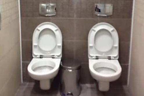 Weird Things You Didn't Know About Bathrooms In Other Countries